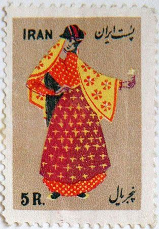 Mazandarani Traditional Clothing Stamp 1945