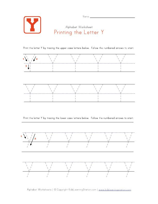 Traceable Letter Y | alphabet | Pinterest | Preschool alphabet ...