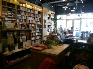 Open Book Cafe Inside Grassroots Book Room Along Bukit Pasoh Road Book Cafe Cafe Room
