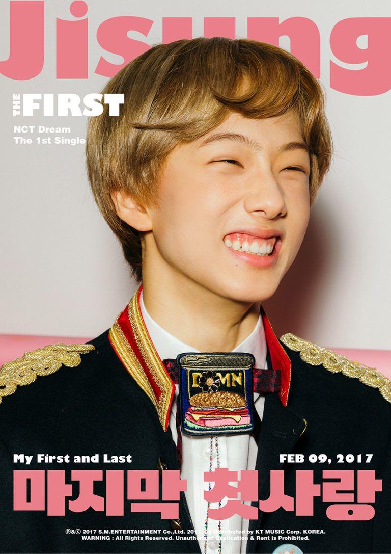 박지성 Jisung