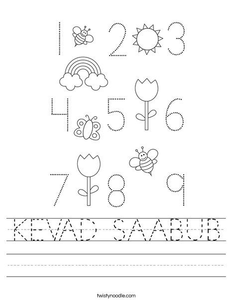 Kevad Saabub Worksheet Twisty Noodle In 2020 Worksheets Spring Worksheet Transportation Worksheet