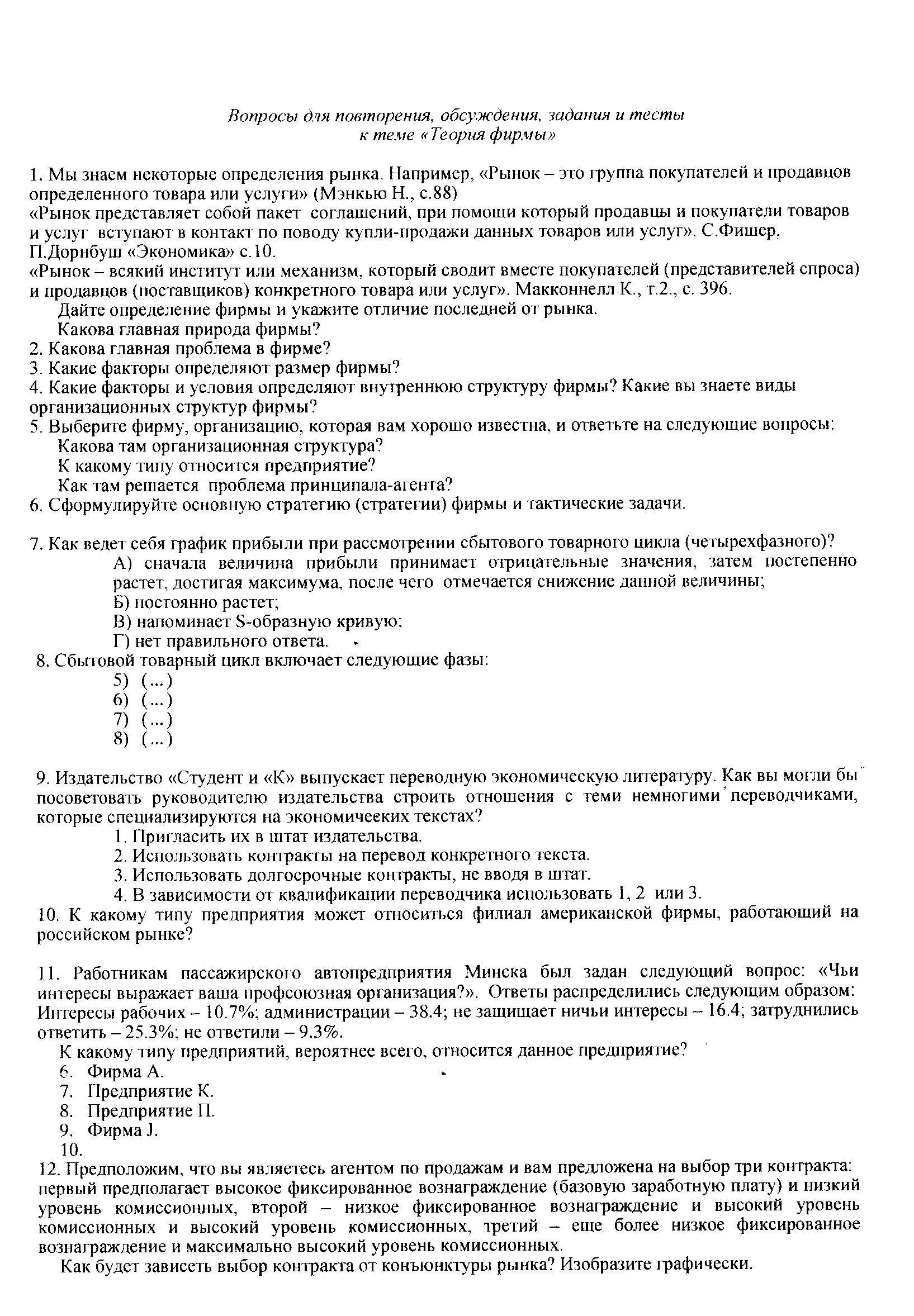 Административная контрольная работа по алгебре 9 класс в форме гиа