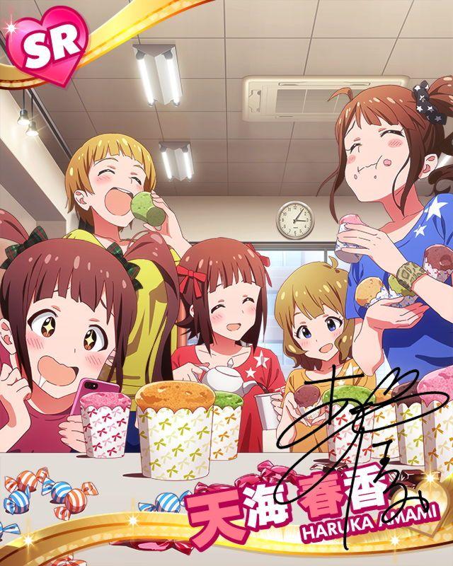 リコッタ 天海春香 Idolmster Anime, Idol, Fandoms