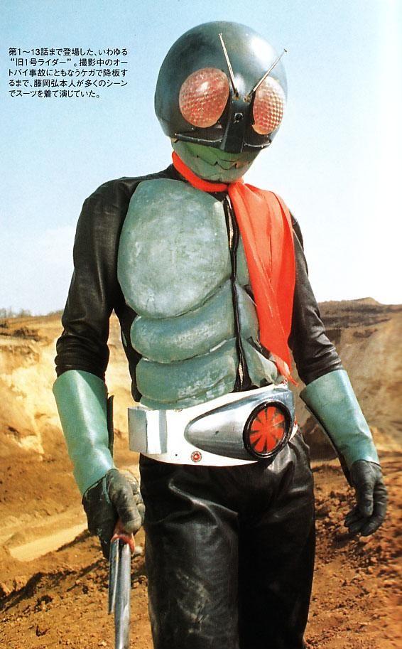 Photo Of Kamen Rider 1 On Location From Kamen Rider Episode