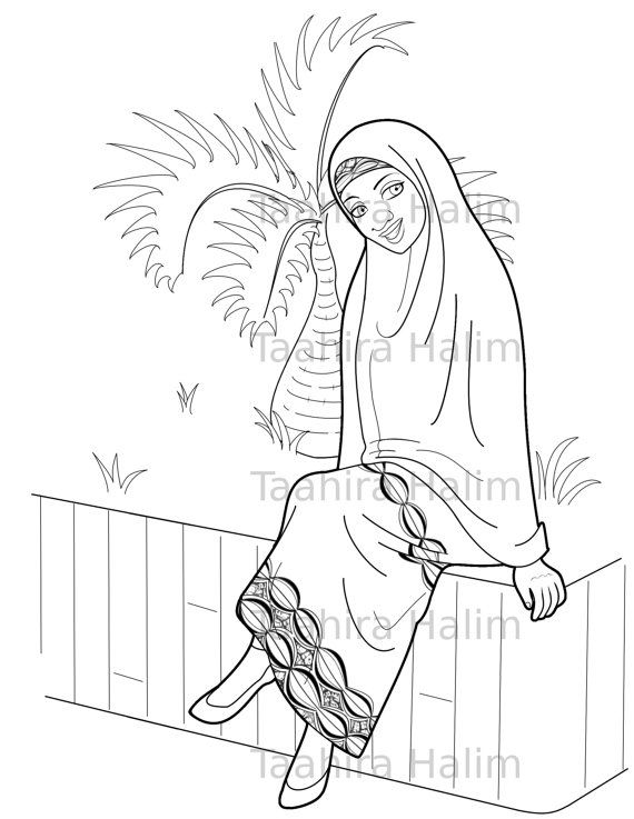 Muslim Hijabi Coloring Book Page Digital Download Muslimah Lady