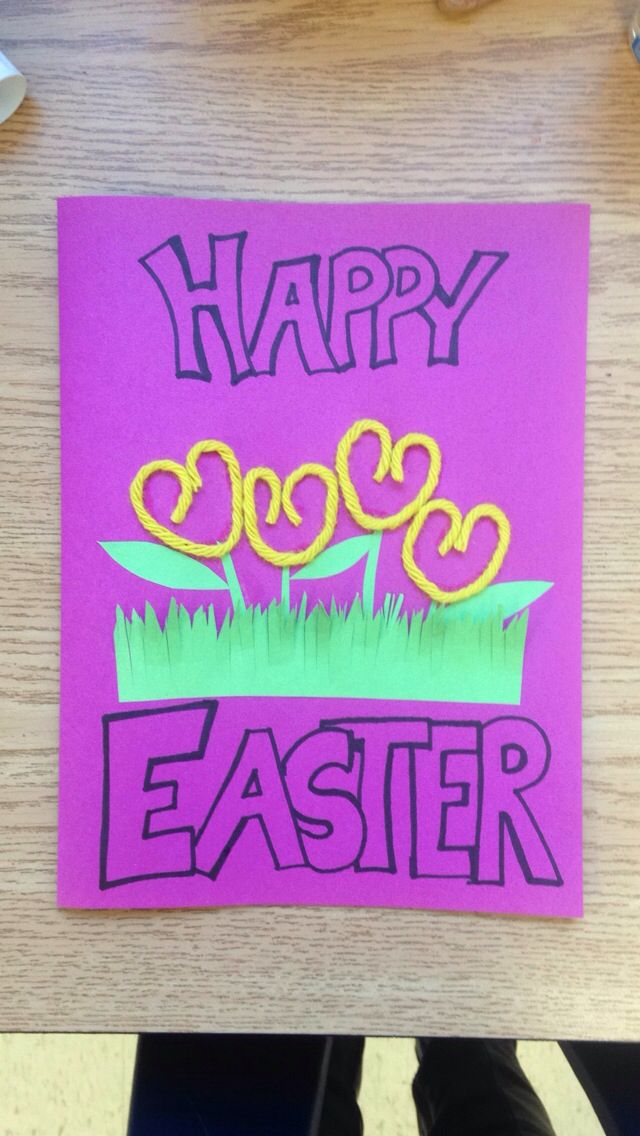 Neat idea that I found in an old art book for Easter cards! This one I made quickly as an example! The flowers that the students created out of wool were so fantastic!