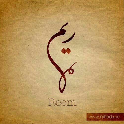 Pin By آيات الخاقاني On Calligraphy الخط العربي Calligraphy Name Alphabet Design Arabic Calligraphy