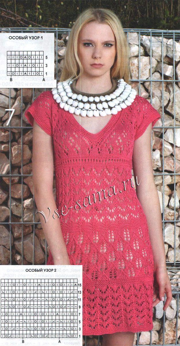 Ажурное малиновое платье, фото | Вязание --спицы | Pinterest ...