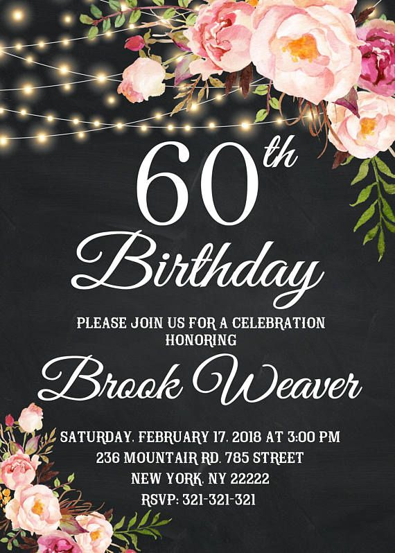 60th Birthday Invitation For Women Party Any Age Floral String Lights
