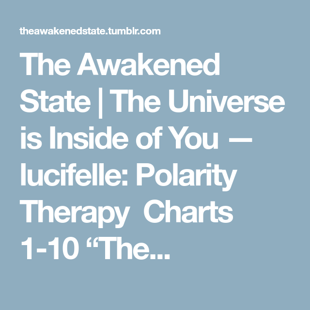 The Universe Is Inside Of You