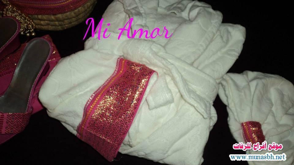 تروسو الحمام المغربي للعروس موديلات شابة بزاف Laundry Clothes Laundry Organization Bride