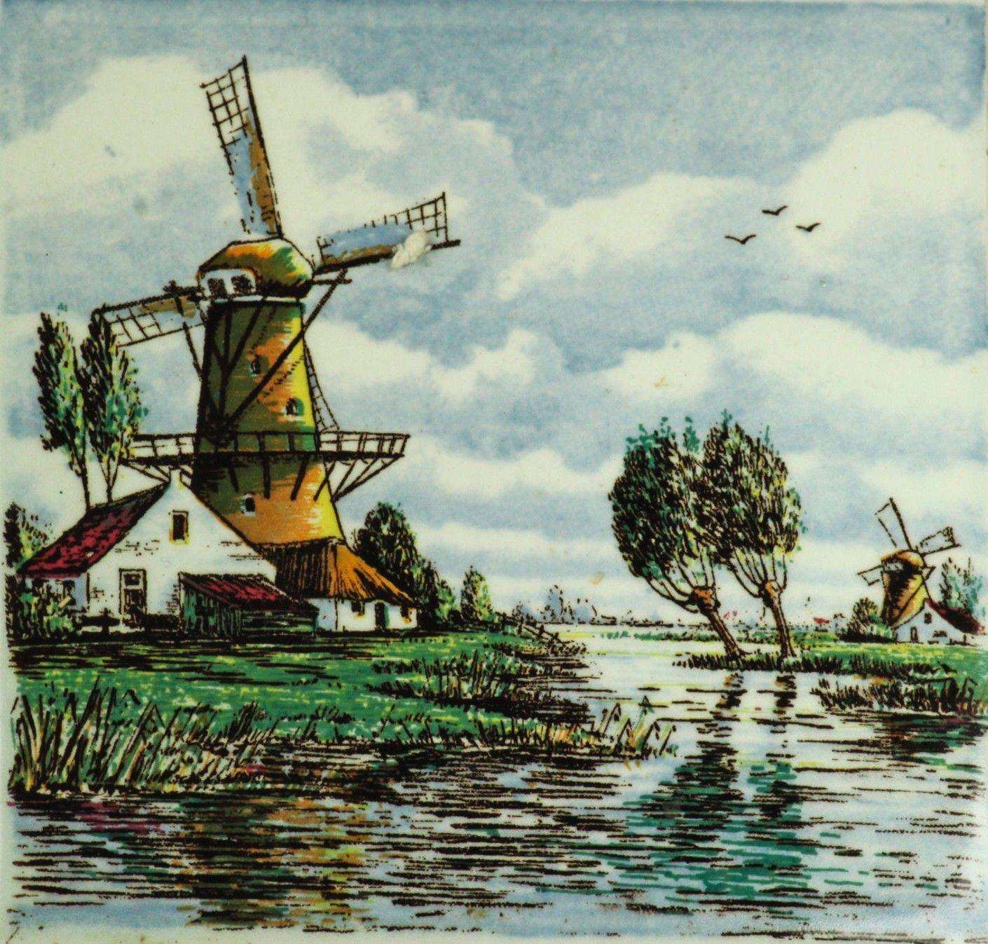 Vintage Painted Decorative Tile, Holland, Windmill