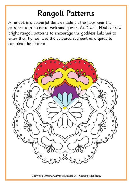 Rangoli Pattern Printable with