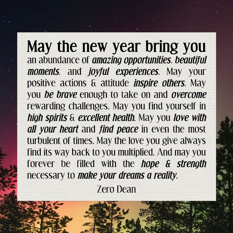 May the new year bring you an abundance of amazing opportunities ...