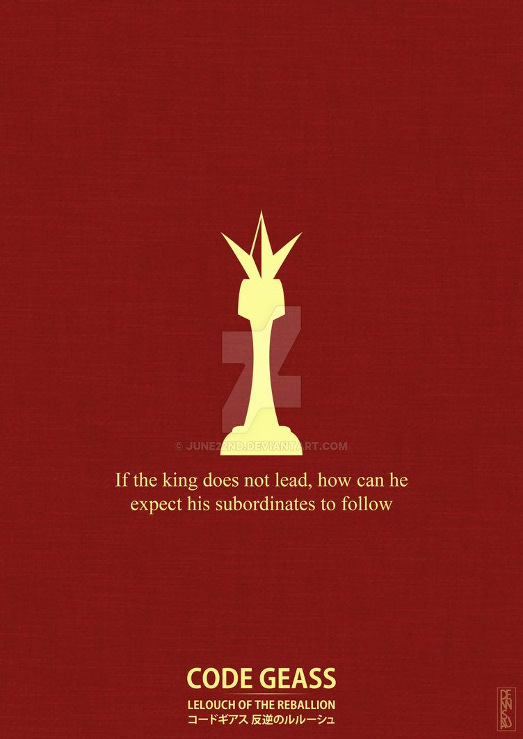 From The Anime Code Geass Quote By Zero During The Chess Game With