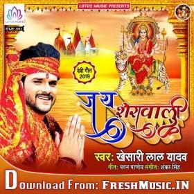 Jai Sherawali Khesari Lal Yadav Mp3 Download Dj Songs Bhakti Song Song Artists