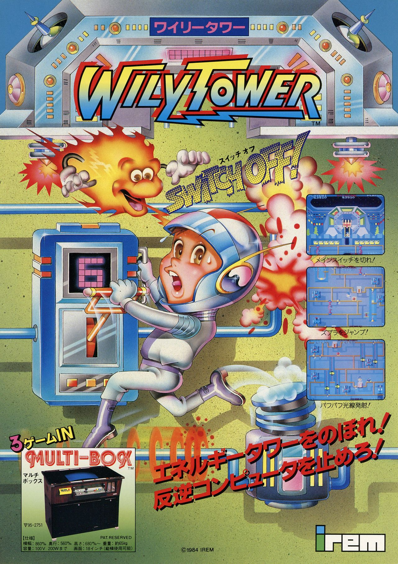 Flyerfever Wily Tower Irem Arcade 1984 Arcade Video Games Arcade Game Machines Retro Gaming Art