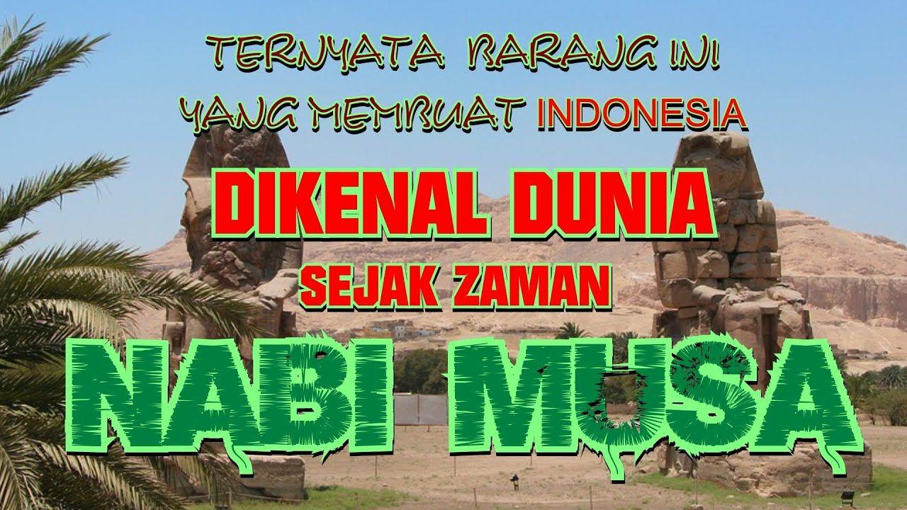 Barus Kota Islam Pertama Di Indonesia Arkeologi Sejarah Kuno Sejarah