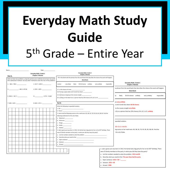 Everyday Math Grade 5 Study Guide for ENTIRE YEAR