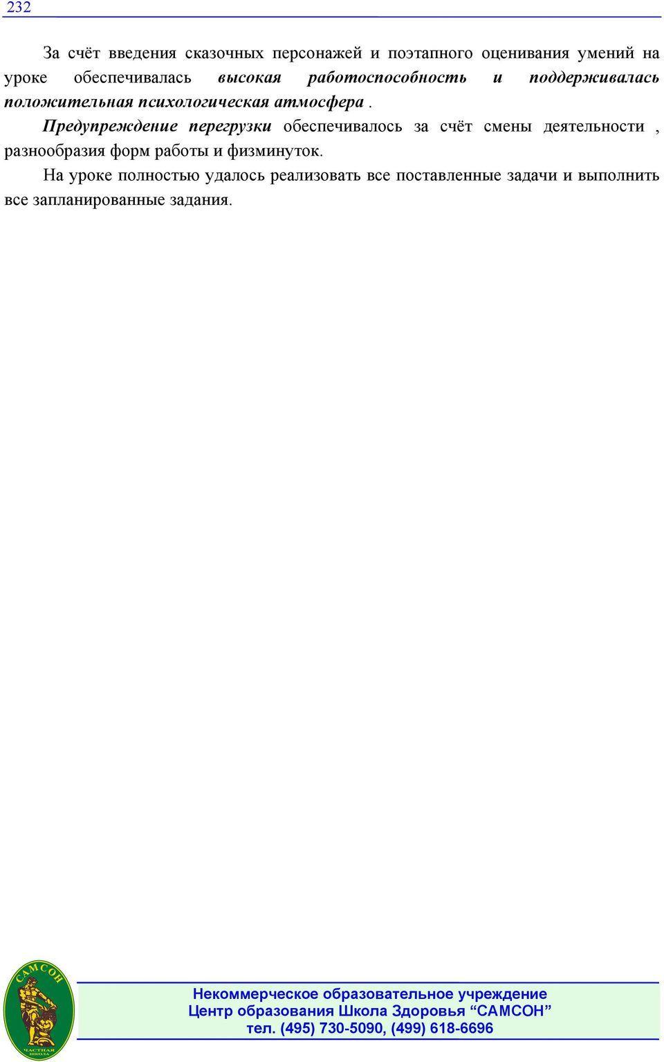 Гдз для рабочей тетради по химии о.с.габриелян а.в.яшукова