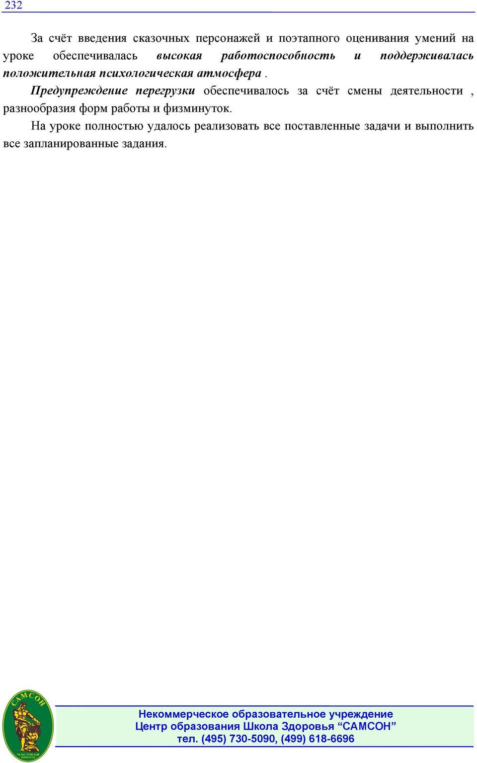 Гдз на рабочую тетрадь по химии класс о.с.габриелян, а.в.яшукова