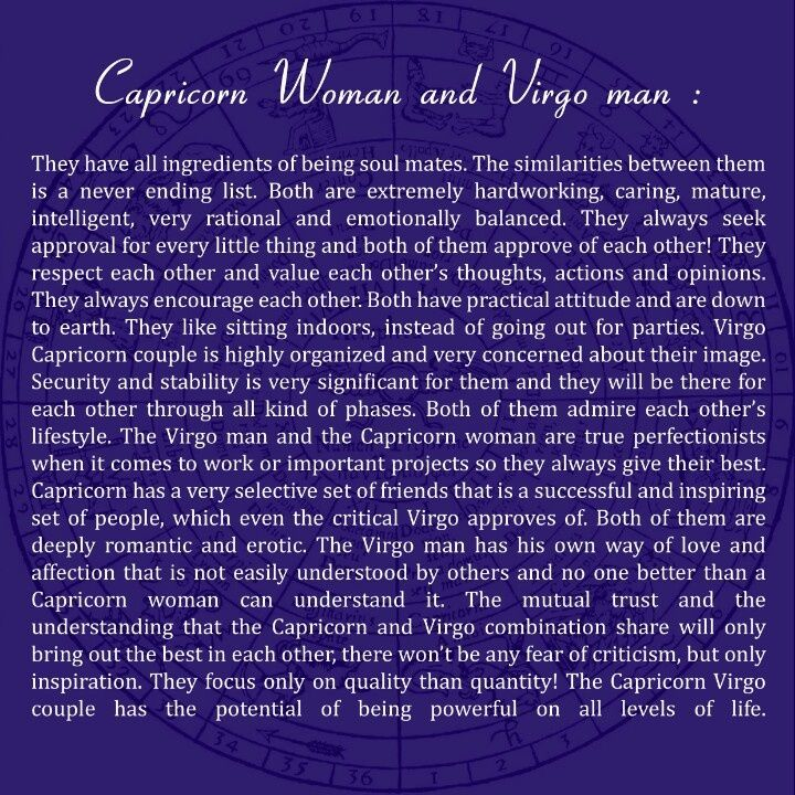 Virgo Woman Compatibility Leo Man Marriage