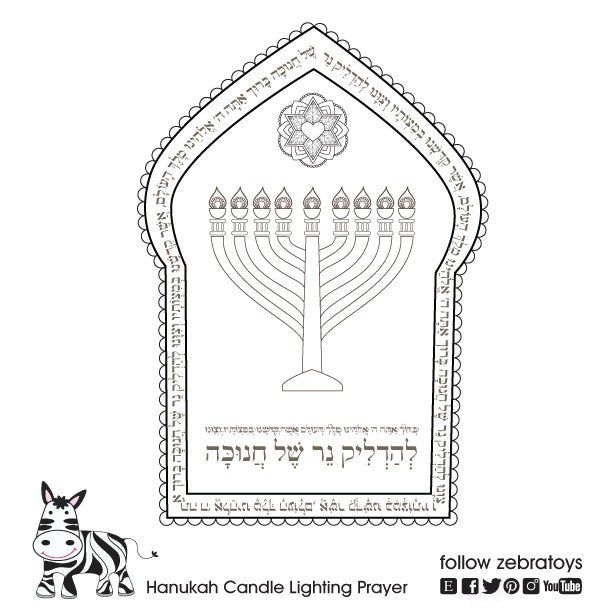 Passover Kiddush Cup Template Printable Pesach Seder Cups Coloring