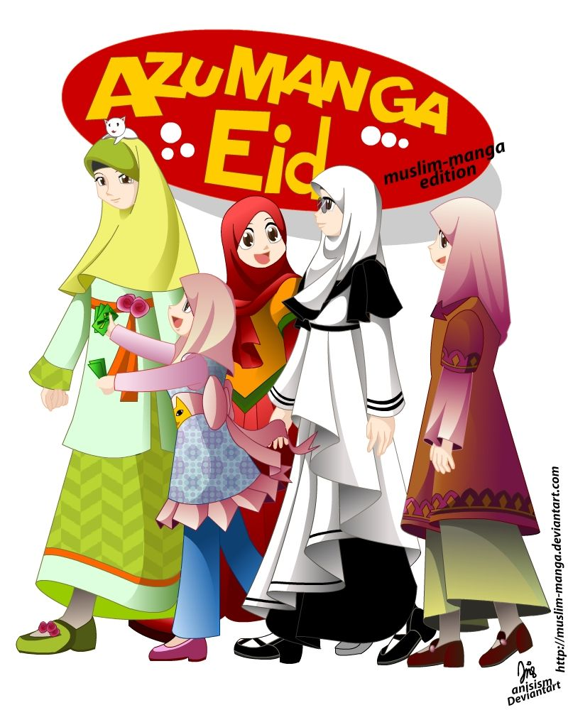 Islam cartoon Islam cartoon Pinterest Islam, Cartoon