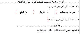 لغتي أول متوسط الفصل الدراسي الأول Math Math Equations