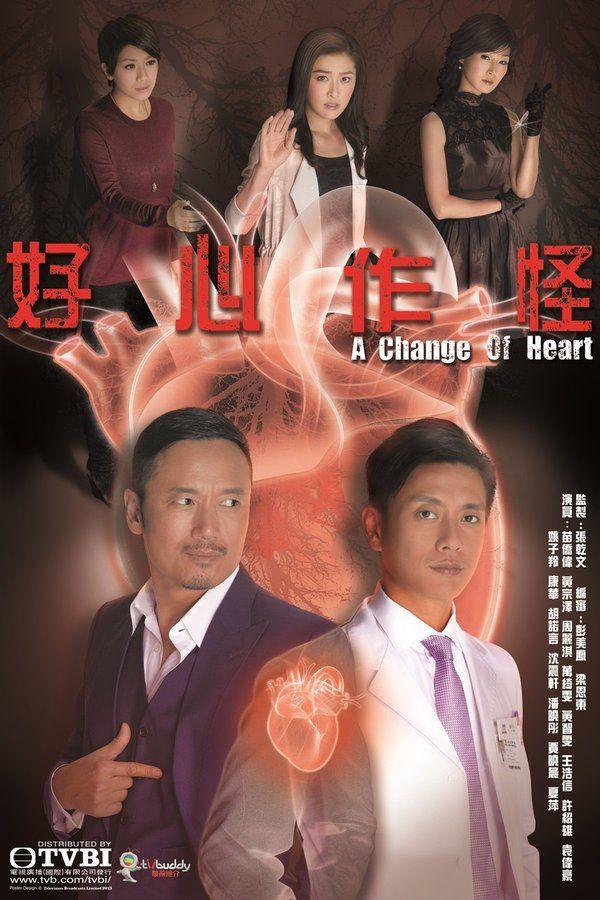 A Change Of Heart Hong Kong 2013 Tvb Starring Niki Chow Michael Miu Bosco Wong Joey Meng And Mandy Wong In 2021 Change Of Heart Hong Kong Movie Dramas Online