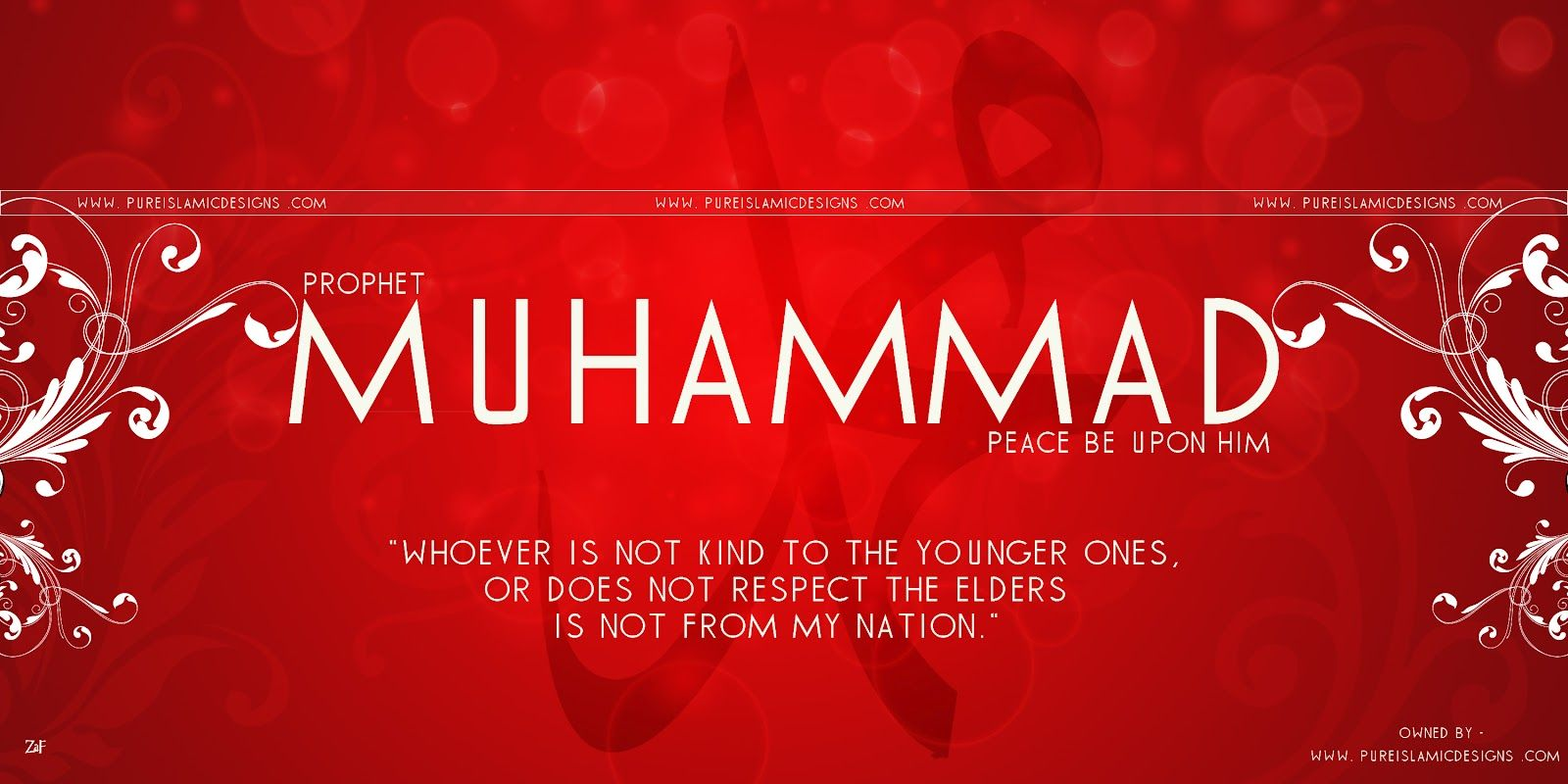 Pin on Muhammed (SAW)