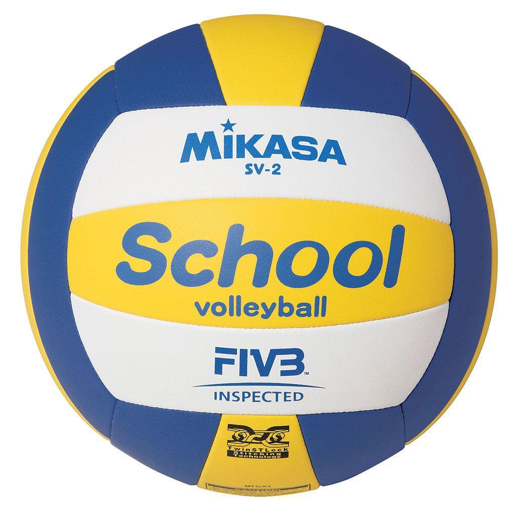 MIKASA SV2 SCHOOL VOLLEYBALL in 2020 Volleyball kit