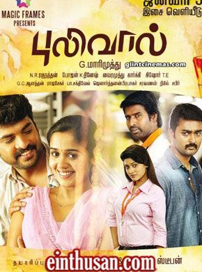 Pulivaal 2014 tamil in hd einthusan tamil movies pinterest pulivaal 2014 tamil in hd einthusan tamil movies pinterest tamil movies online hd movies online and movie thecheapjerseys Gallery