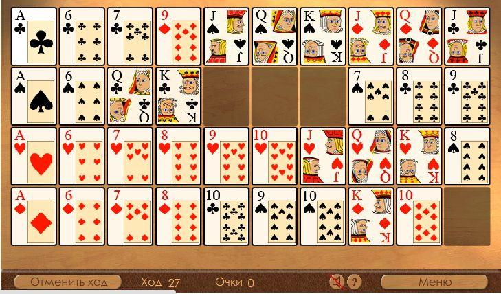 Играть в карты солитер коврик бесплатно и без регистрации как выиграть в онлайн лотереи и казино