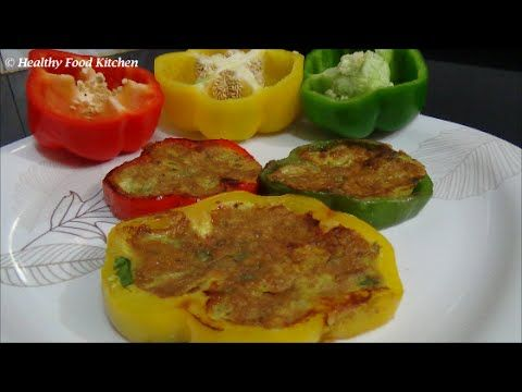 Egg bell pepper rings recipe capsicum stuffed egg recipe by egg bell pepper rings recipe capsicum stuffed egg recipe by healthy food forumfinder