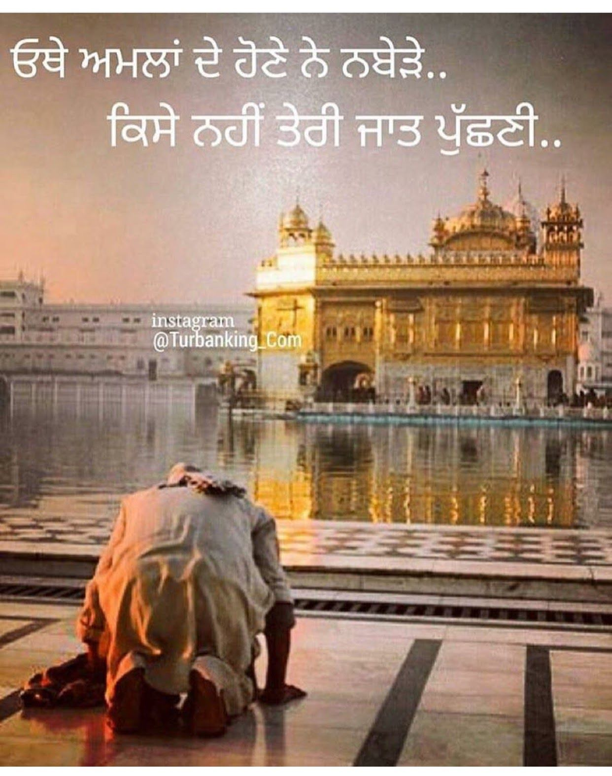Waheguru Ji | Waheguru!!! | Sikh quotes, Holy quotes ...