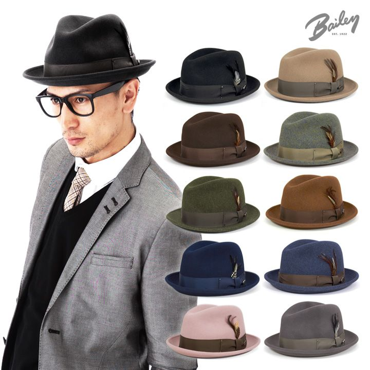 onspotz   Rakuten Global Market Bailey felt Fedora wool caps & hats Chino 7001 all 10 colors BAILEY TINO FELT HAT HA F is part of information-technology - information-technology