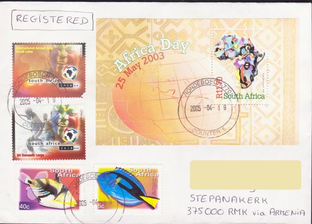 Stamps Rare Nagorno Karabakh Armenia 2000 Registered Fdc To Russia R15246 Asia