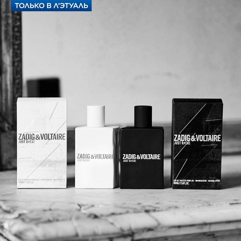 Со вспышкой неонового света Zadig & Voltaire взрывает правила парфюмерии.  Открой для себя JUST ROCK! POUR ELLE и JUST ROCK! POUR LUI, новые ароматы от Zadig & Voltaire!  #zadigxvoltaire #letoile #new #тольковлэтуаль #новинка