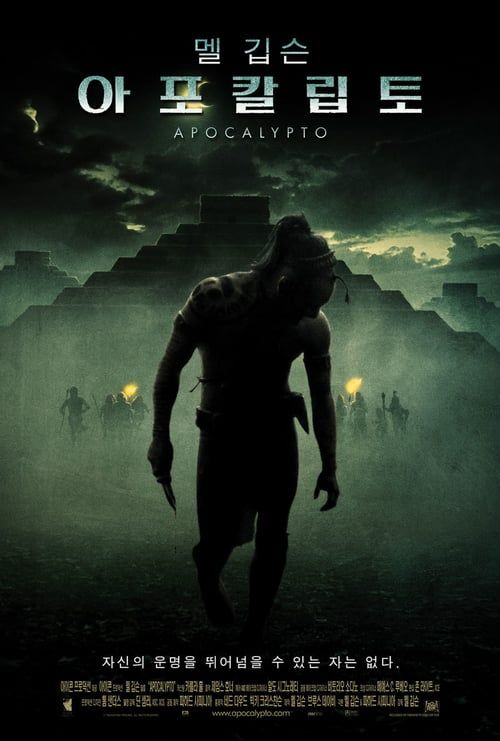 apocalypto full movie download hd