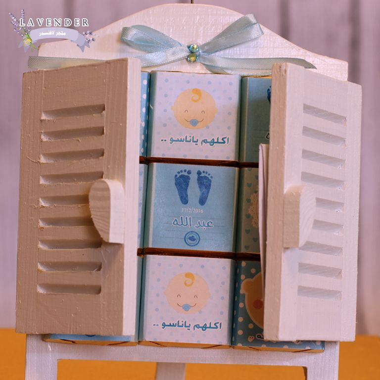توزيعات توزيعات العيد توزيعات رمضان العيد علب تصويري تصميمي عيد سعيد توزيعات مناسبات حفلات رمضان تميز بوكسات راقي Office Supplies Supplies Lavender