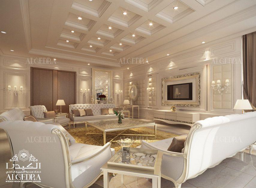 Family Sitting Room Design Interior Decor Ideas Luxury