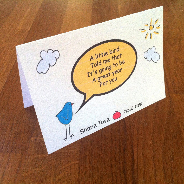Shana Tova Printable, Rosh Hashanah Card, Shana Tova Cards Kit, Digital Download, Jewish Cards, Happy New Year, Jewish New Year, Holiday #shanatovacards Shana Tova Printable,  Rosh Hashanah Card, Shana Tova Cards Kit, Digital Download, Jewish Cards, Happy New Year, Jewish New Year, Holiday by LoveMessagesXO on Etsy #happyroshhashanah Shana Tova Printable, Rosh Hashanah Card, Shana Tova Cards Kit, Digital Download, Jewish Cards, Happy New Year, Jewish New Year, Holiday #shanatovacards Shana Tova #shanatovacards