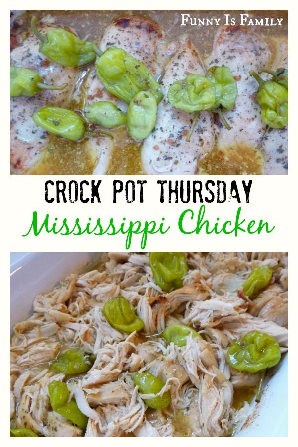 One of my favorite recipes EVER! This Crockpot Mississippi Chicken recipe is a quick and easy dinner idea that has incredible flavor! Whatever you do, don't skip the pepperoncinis!