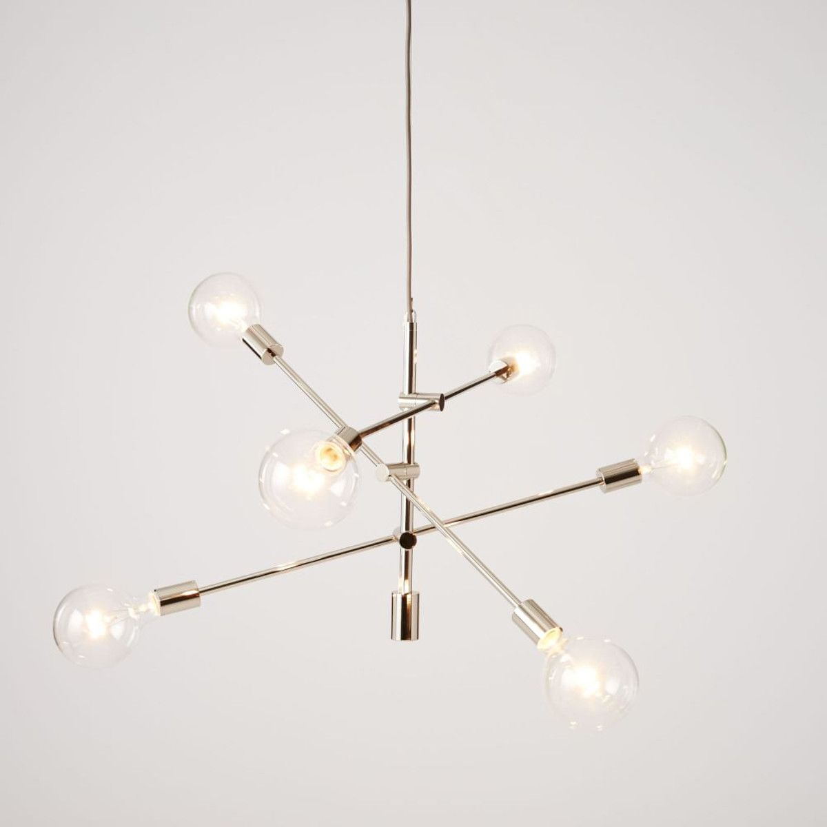 West Elm 319 Aus Mobile Pendant Brushed Nickel