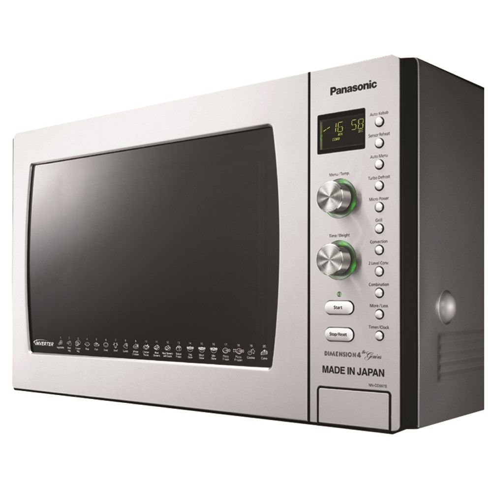Panasonic Microwave Oven With Grill 42 Ltr Online Dubai Uae Qatar At Best Price Aed2 049 Luluweb