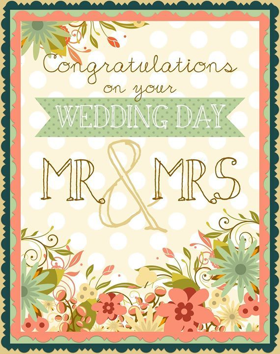 Congratulations On Your Wedding Day Card Http Www Dizzyduckspar Congratulations On Your Wedding Day Congrats On Your Wedding Wedding Congratulations Quotes