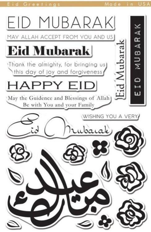 Eid Greetings Stamp Set