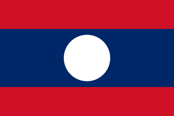 Lao People S Democratic Republic That Is The Form Of Government In Laos It Is A Communist Single Party Socialist Republic Lao Flag Laos Vientiane