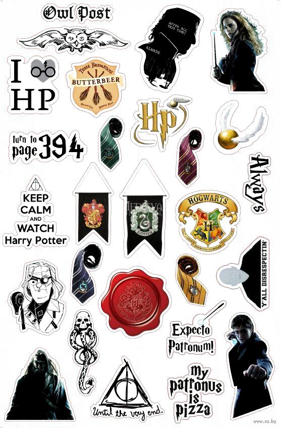 Pin De Vanira Manrique Pacheco Em Drawing Or Painting Adesivos Imprimiveis Gratuitos Harry Potter Adesivos Adesivos Para Impressao